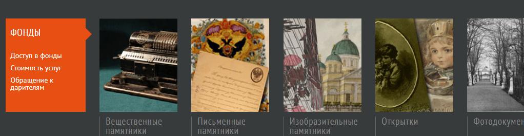 Выставки в музеях Санкт-Петербурга